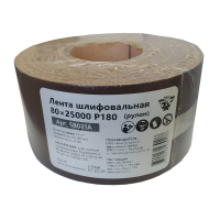 Лента шлифовальная БЕЛМАШ 80х25000 P180 (рулон)