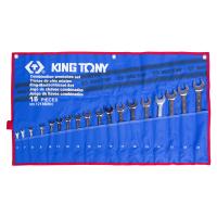 Набор ключей KING TONY 1218MRN