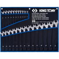 Набор ключей KING TONY 12D26MRN