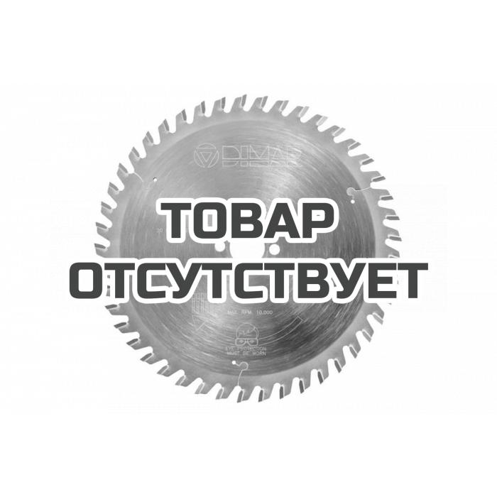 Диск пильный тонкий пропил для ДСП и МДФ (160x20x2.2 мм; Z48) Dimar 91105383