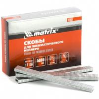 Скобы для пневматического степлера Matrix 18GA 13 мм, 5000 шт