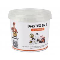 Порошкообразный реагент для очистки водонагревателей Brexit BrexTEX EN 1