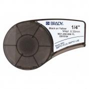Универсальный винил Brady M21-250-595-YL