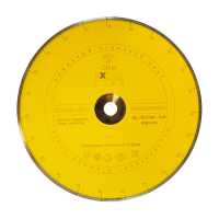 Алмазный отрезной круг DIAM MARBLE-ELITE EXTRA LINE 400 мм