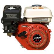 Двигатель бензиновый GROST GX 120 (Q тип)