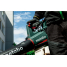 Аккумуляторная садовая воздуходувка Metabo LB 18 LTX BL