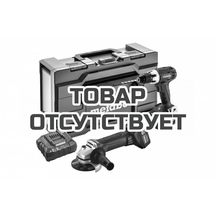 Комплект аккумуляторных инструментов Metabo Combo Set 2.4.1 18 V