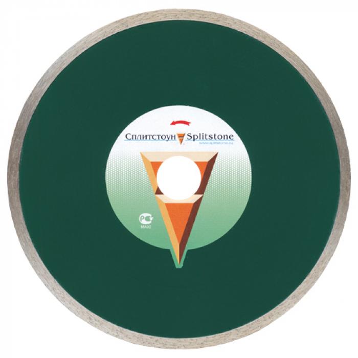 Отрезной алмазный круг Сплитстоун (1A1R 250x1,6x7x32 гранит 9) мокрая Professional
