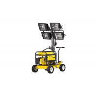 Осветительная мачта без электрогенератора MG5 Wacker Neuson ML 440