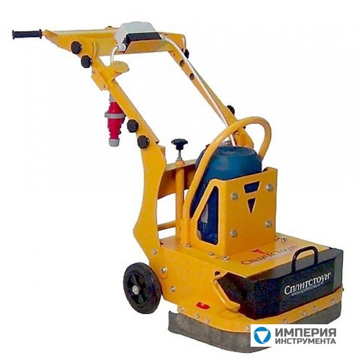 Машина мозаично-шлифовальная Сплитстоун GM-245 (7,5 кВт) GM-245-М2.06-01 (МЗ)