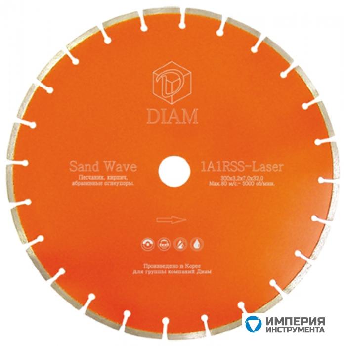 Диск алмазный сегментированный по песчанику DIAM 000187 (450х32 мм)