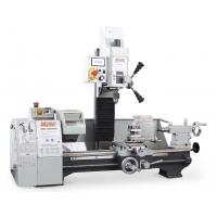Токарно-фрезерный станок MetalMaster MML 250x550 M (MML 2550 M)