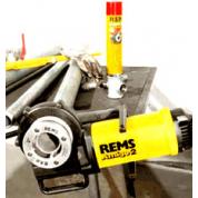 Электрический резьбонарезной клупп REMS Амиго -Сет M 20-25-32-40-50(Mx1,5)