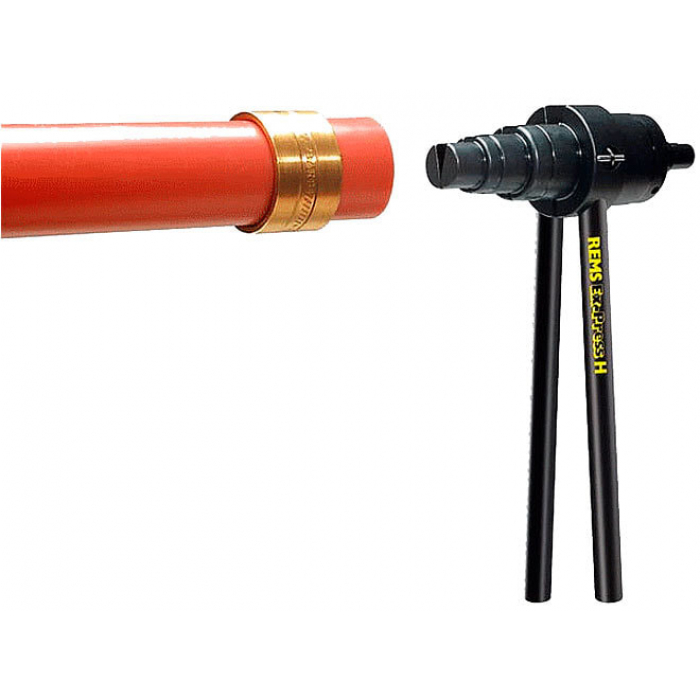 Ручной расширитель труб Экс-Пресс H REMS 150550