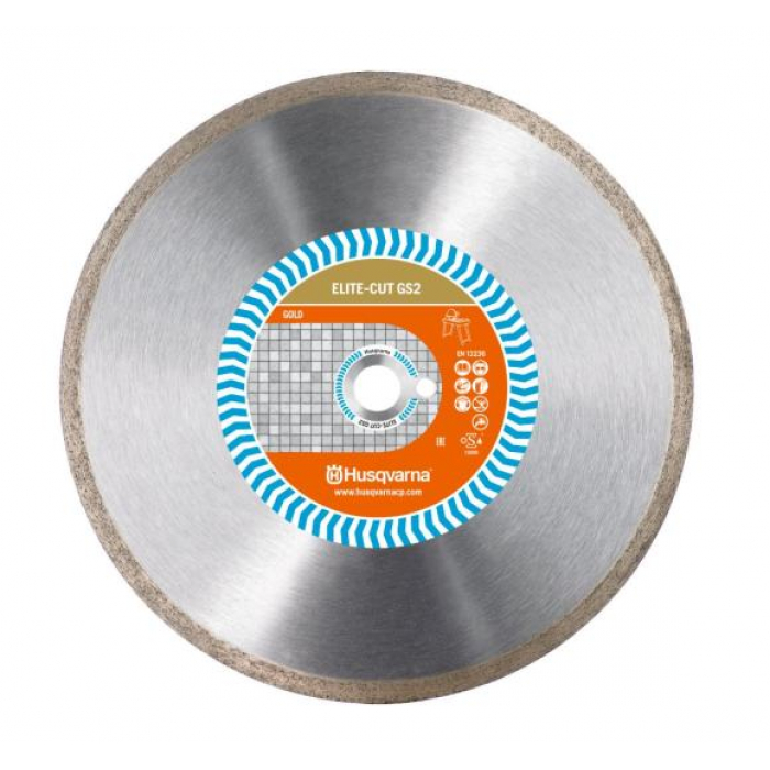 Диск алмазный Husqvarna ELITE-CUT GS2 (GS2S) 200-25,4