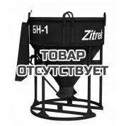 Бадья для бетона Zitrek БН-1.0 (лоток)