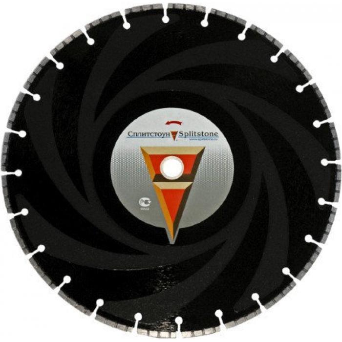 Отрезной алмазный круг с вакуумным напылением и защитным покрытием Сплитстоун (115x2,4x6,0x22,2)