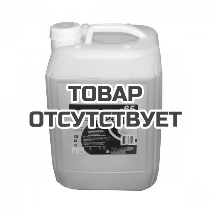 Теплоноситель DIXIS 65 20 кг на основе этиленгликоля