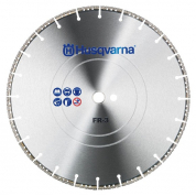 "Диск алмазный Husqvarna FR-3 для Rescue 350-20/25,4 14"""