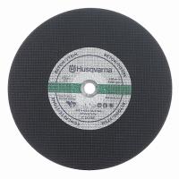 Диск абразивный по металлу Husqvarna 14 20