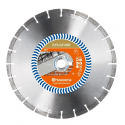 Диск алмазный Husqvarna ELITE-CUT GS50 400-25,4