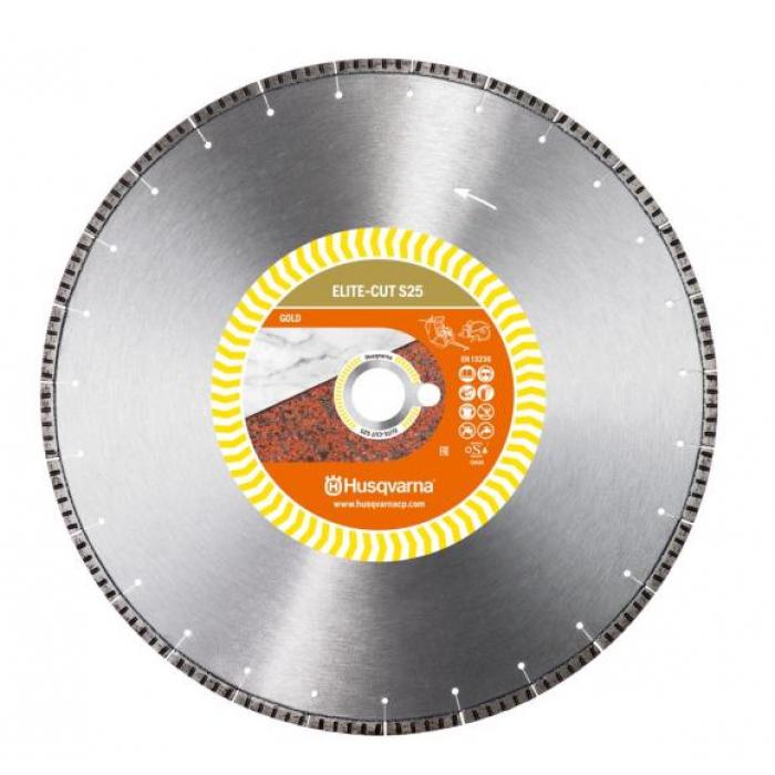 Диск алмазный Husqvarna ELITE-CUT S25 350-25,4/20