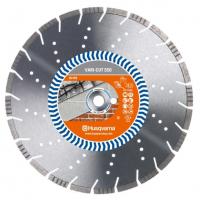 Диск алмазный Husqvarna VARI-CUT S50 400-25,4/20