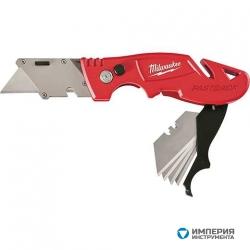 Выкидной строительный нож с хранением лезвий Milwaukee FASTBACK