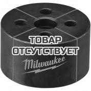 Ограничительная гильза Milwaukee M50 (1шт)