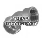 """Уголок латунный переходной 1/2"""" ВР х 1/2"""" НР"""