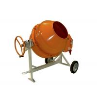 Лебедянь Бетоносмеситель СБР-440А.1 440 л, 1,5 кВт, 380 В, редуктор