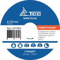 Алмазный диск ТСС 350 Универсальный (Стандарт)