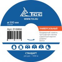 Алмазный диск ТСС 500 Универсальный (Стандарт)