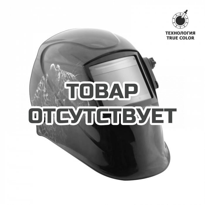Маска сварщика БАРС МС 207 (mod II) NEW за 3300 р. – купить в Москве в интернет-магазине «Империя Инструмента»