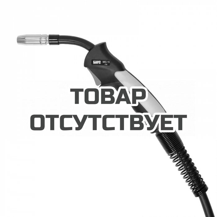 Горелка БАРС MIG-15 (3 м)