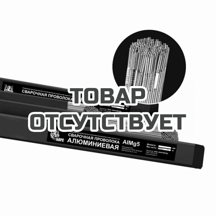 Прутки алюминиевые БАРС  AlMg5 Ø 2,4 мм
