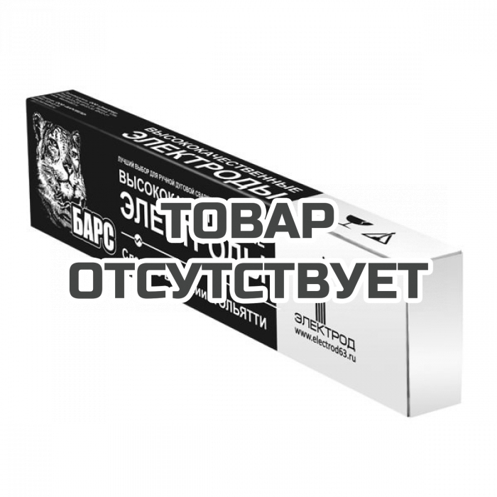 Электроды БАРС ЦТ-15 Ø 4,0 мм (пачка 5 кг)