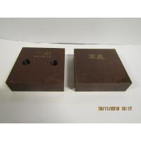 Комплект из 2-х ножей для резчика арматуры ТСС (90х90х26 мм. М16)