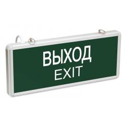 Светильник аварийно-эвакуационный светодиодный IEK ССА1001