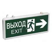 Светильник аварийно-эвакуационный светодиодный IEK ССА1003