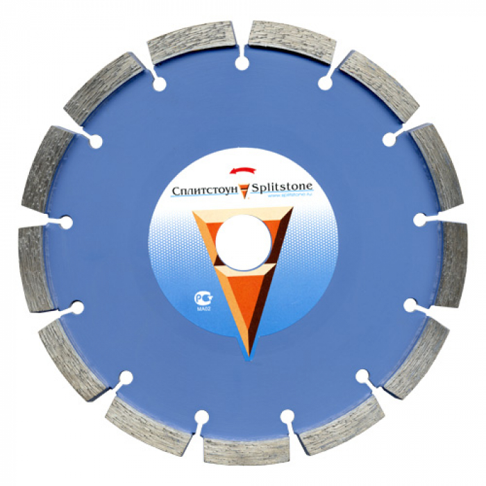 Отрезной алмазный круг Сплитстоун (1A1RSS 230x40x2,4x10x22,2x12turbo бетон 25)  сухая Professional