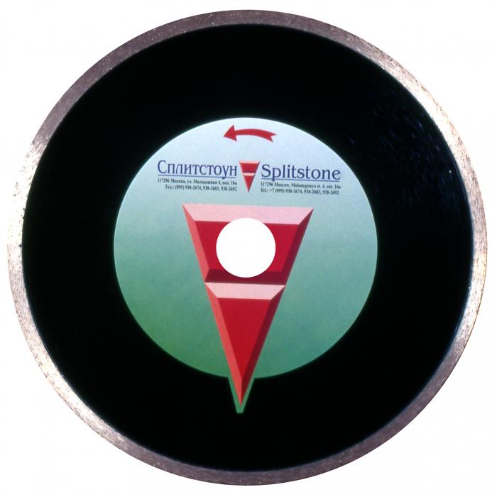 Отрезной алмазный круг Сплитстоун (1A1R 125x1,4x7x22,2 керамика 10) мокрая Professional
