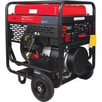 Электростанция бензиновая с электростартером и коннектором автоматики FUBAG BS 14000 DA ES