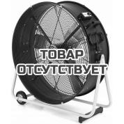 Вентилятор мобильный MASTER DF 30