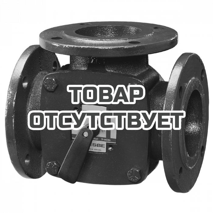 Клапан поворотный 3-ходовый фланцевый ESBE 3F80 (DN80,Kvs150,PN6,КО-ОХ)