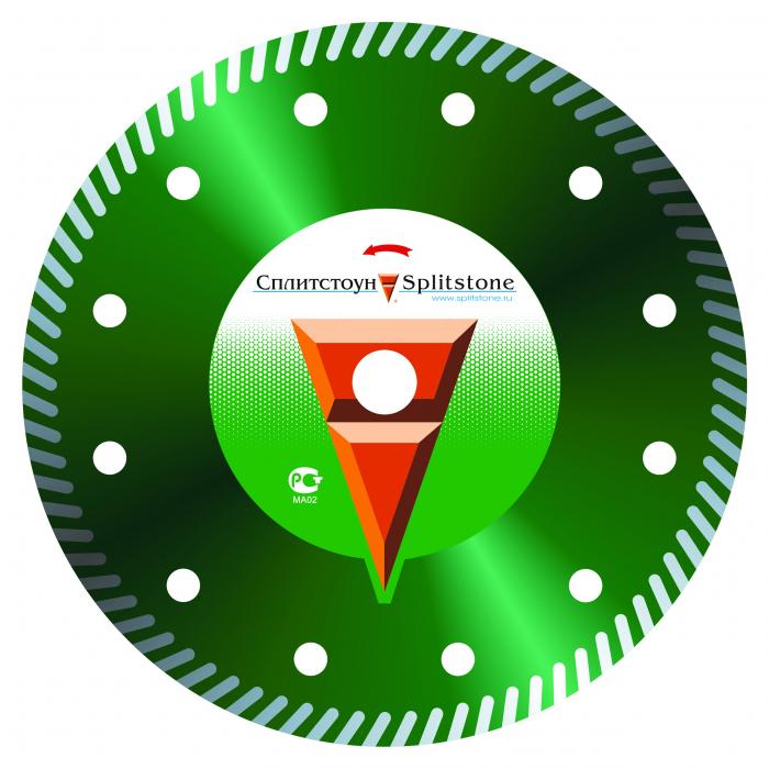 Отрезной алмазный круг Сплитстоун (Turbo 105x2,2x10x22,2 гранит 3) сухая Premium