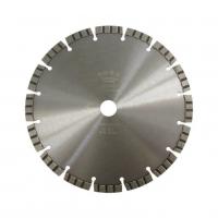 Алмазный диск Eibenstock (230 мм, 22.2 мм)