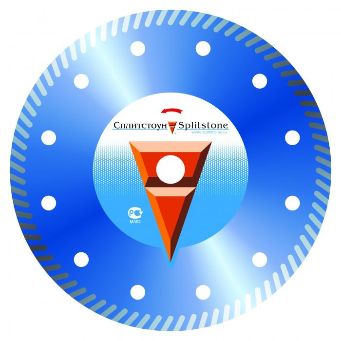 Отрезной алмазный круг Сплитстоун (Turbo 105x2,2x10x22,2 бетон 2) сухая Standart