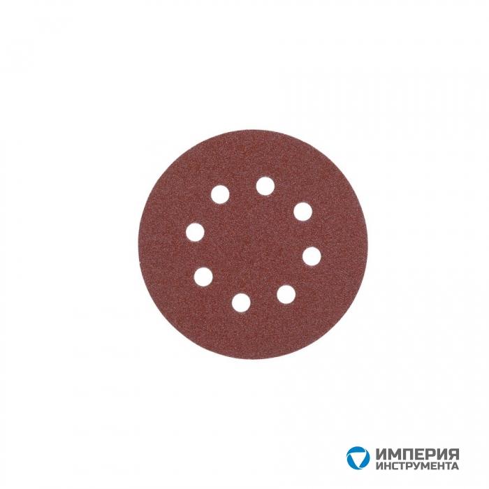 Шлифовальный круг Milwaukee 8 отверстий 125 мм/ зерно 80 (25шт)