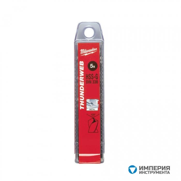 Сверло по металлу Milwaukee HSS-G DIN338 9.5 x 125 мм (5шт)